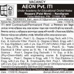 aeon-ITI-8-5